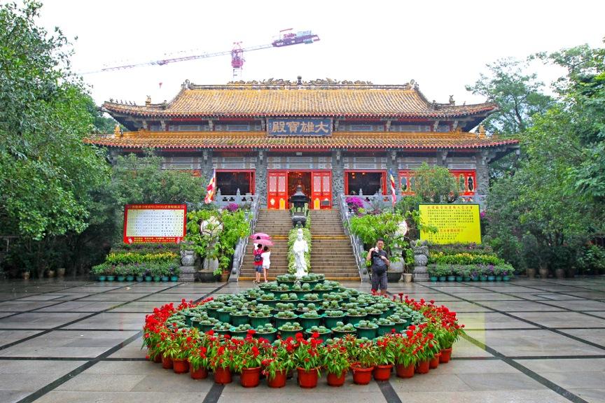 Entry to Shrine Hall of Buddha, Tian Tan Buddha, Ngong Ping, Lantau Island, Hong Kong