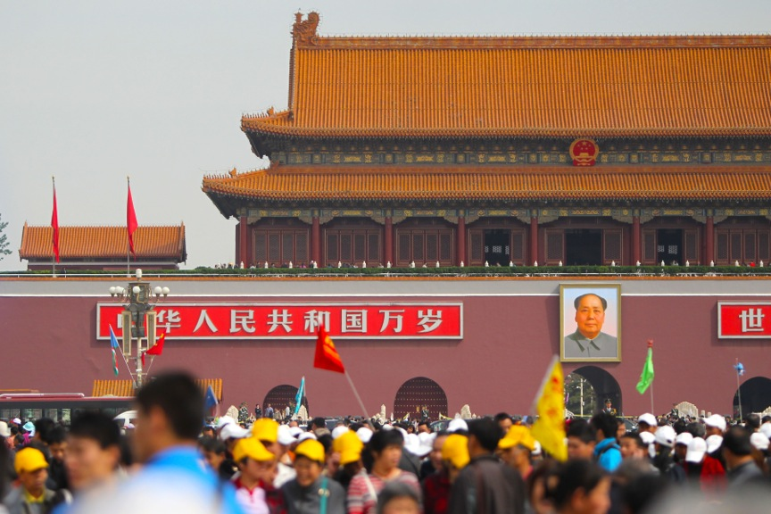 Tourist groups, Tiananmen Square, Beijing, China