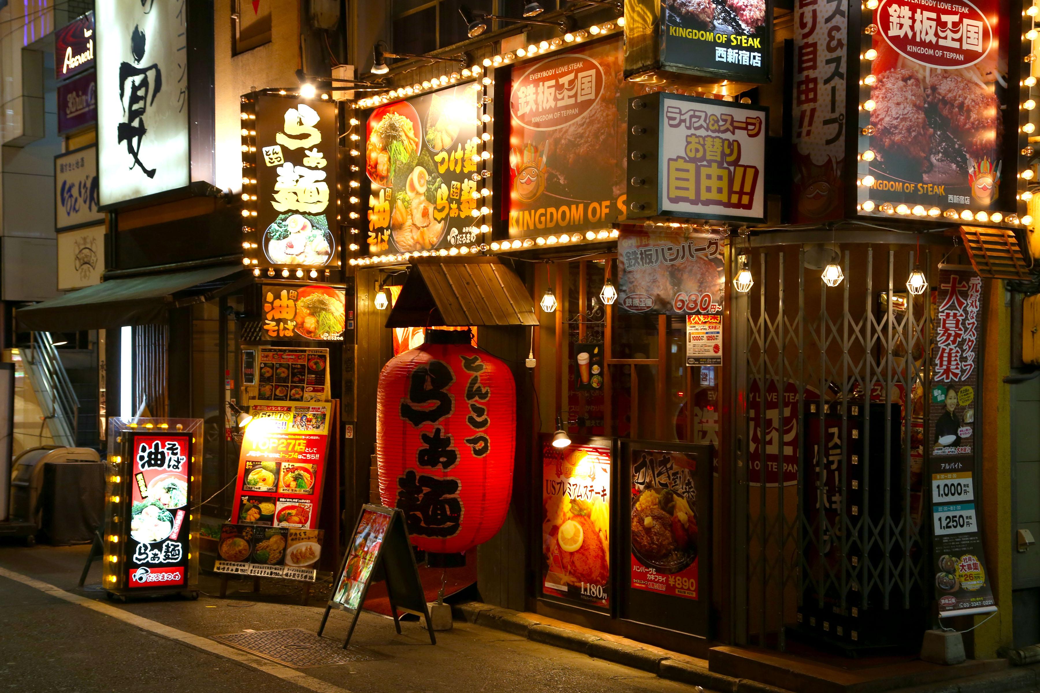 Izakaya Restaurant Shinjuku, Tokyo, Japan