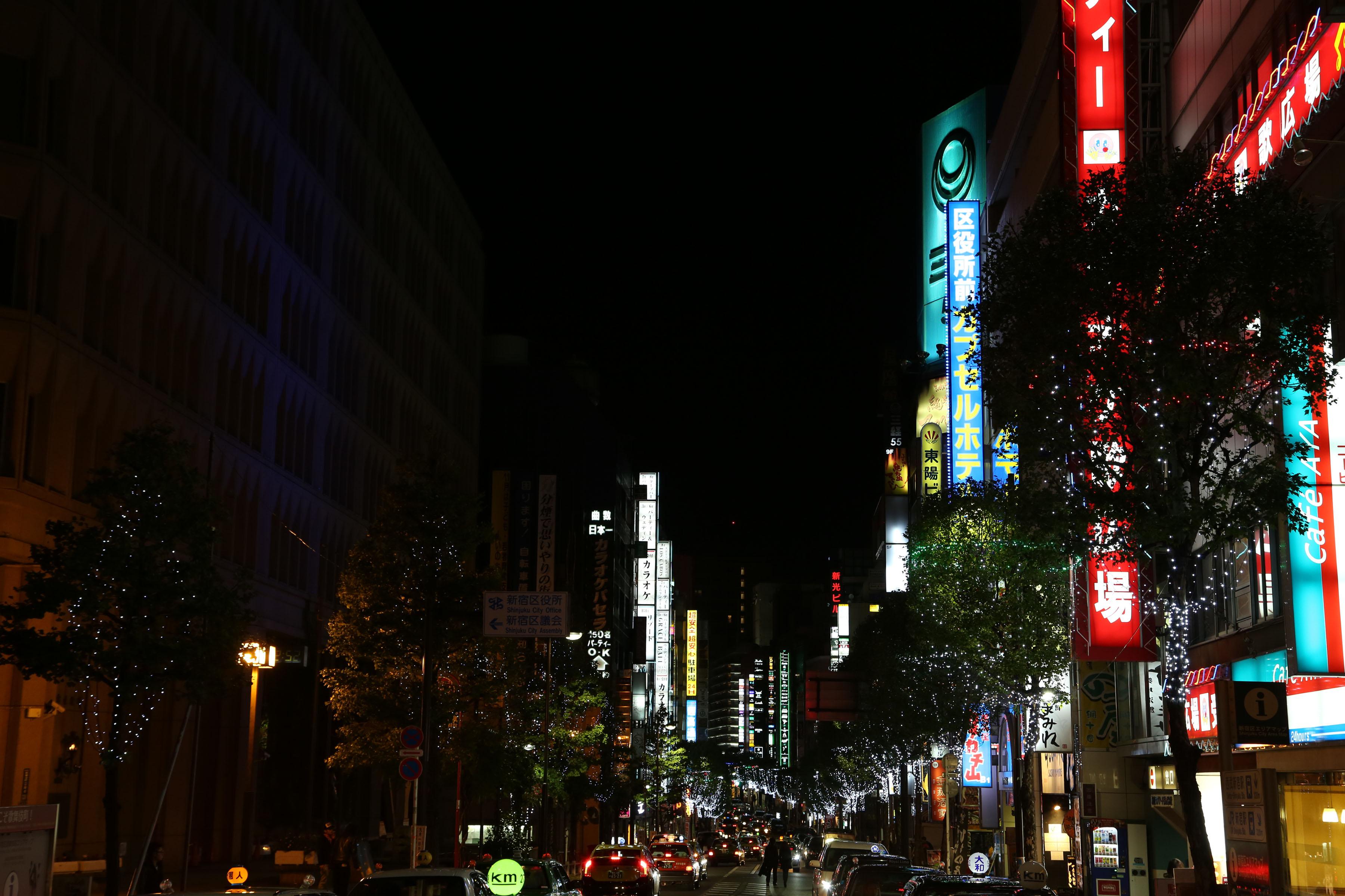 Shinjuku by night Tokyo, Japan